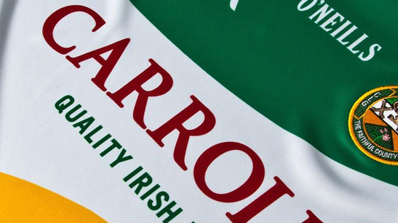U-21 Hurling Team Announcement – Offaly v Kildare