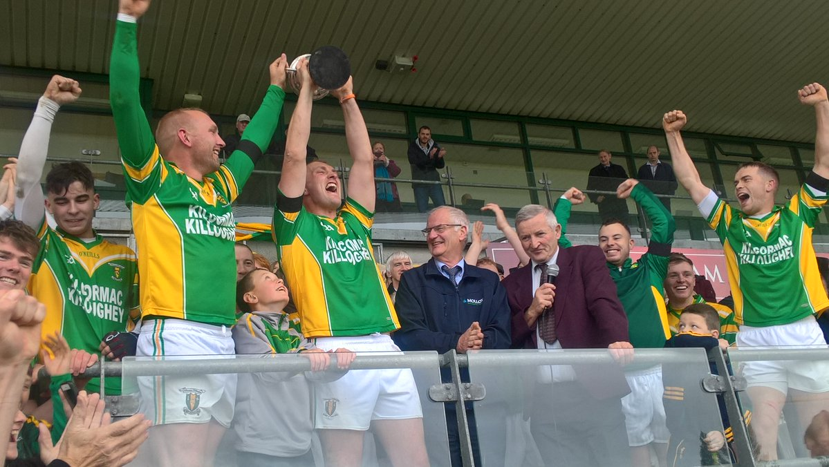 Kilcormac/Killoughey win 4th Molloy Environmental Senior Hurling Title