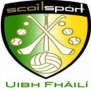 Cumann na mBunscol Final Fixtures Announced